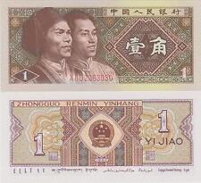 Cina / China - 1 Jiao 1980  FDS / UNC