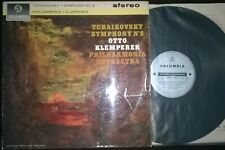 Klemperer TPO Tchaikovsky Symphony No. 5 LP Columbia SAX 2497 B/S UK ED1 RARE