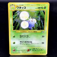 Jumpluff Holo - Neo Genesis No. 189 - Japanese Rare Pokemon Card 2000 - NM