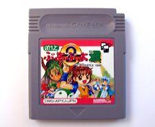 POCKET PUYO PUYO 2 (JAP) - Jeu / Game for Nintendo Game Boy, Gameboy Color, GBA