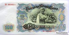 BULGARIA 1951 banconota neuf 100 LEVA PICK 86 UNC RACCOLTA DELL'UVA