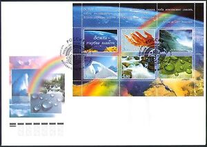 Russia 2005 Water/Waterfall/Rainbow/Environment/Conservation m/s FDC (n36246)