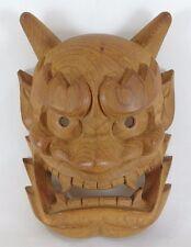 High-Quality, Antique, Japanese Wooden Devil (Oni) Mask - Hidehiko Kimen