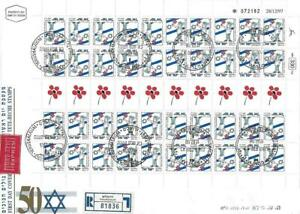 Israel 1998 Srulik Tete-Beche Full Sheet First Day Cover FDC Bale IrS45