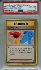 Pokemon 1999 Japanese Promo Misty's Treatment Pokemon Mini CS PSA 8 VERY RARE!