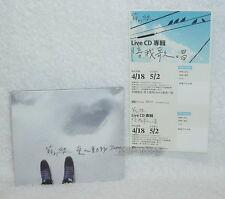 Sodagreen Animal lover (Demo Ver.) Taiwan Promo CD+flyer