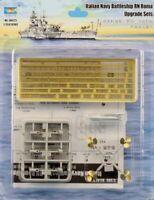 Trumpeter 1:350 Italian Navy Battleship RN Roma Upgrade Set #06625