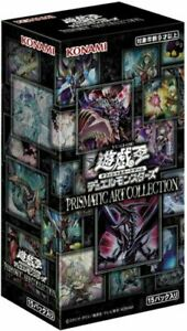 YuGiOh 2021 OCG Prismatic Art Collection SEALED Booster Box Japanese PAC1