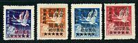 Ostchina East China 1950 Schwanengänse Paketmarken 7-10 Yang ECP 7-10 MNGAI/ 224