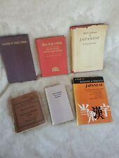 Japanese Language Learning Books lot of 6
