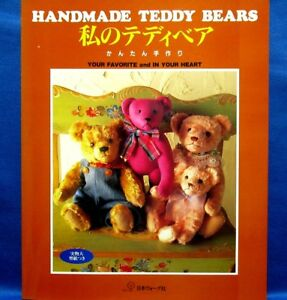 My Teddy Bears /Japanese Handmade Craft Pattern Book