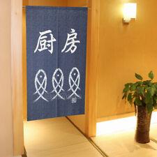 New Blue Fish Printed Noren Japanese Kitchen Doorway Curtain Room Door Curtains