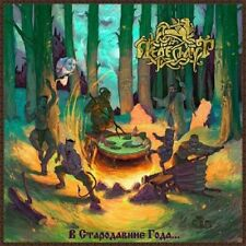 """Pereplut """"at the ancient times..."""" CD [Pagan folk metal with male & Female VOX]"""