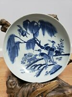 Chinese Antique Blue & White Porcelain Plate