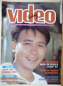 1987 OCT Malaysia Hong Kong Magazine【VIDEO TODAY】封面:梁朝偉