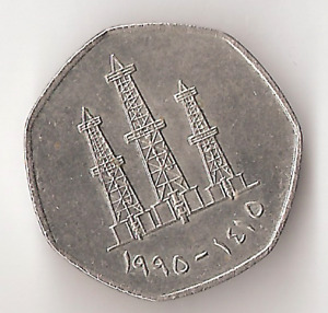 1995 United Arab Emirates 50 Fils Coin