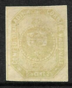 STAMPS-COLOMBIA. 1859. 2½c Pale Olive Green. SG: 1a. 4 Good Margins. Unused.