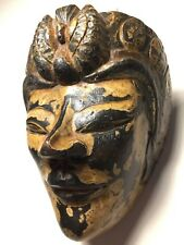 Indonesian (Java) Javanese Topeng Theater Mask