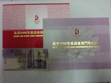 MACAU CHINA 20 PATACAS BEIJING OLYMPIC 2008 with folder (UNC)