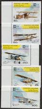 Laos 1996 Aviation/Planes/Transport 5v set ref:b10182
