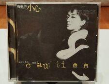 1994 ANITA MUI Caution CD - 梅艷芳 - Mandarin
