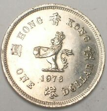 1978 Hong Kong One 1 Dollar Queen Elizabeth II Lion Coin XF+