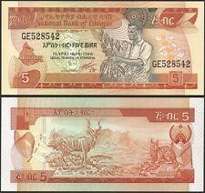 Ethiopia 5 BIRR 1991 P 42b UNC
