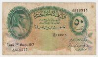 Egypt 50 Piastres Banknote 1947 P21d F Tutankhamen National Bank Leith-Ross