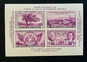 US Stamps, Scott #778 3rd International Philatelic Exhib Souvenir Sheet XF M/NH
