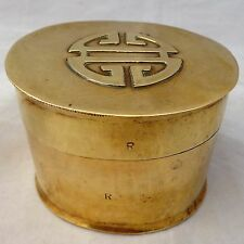 Antique Brass Box Tea / Tobacco ? Chinese Shou Symbol Close Fitting Hinged Lid