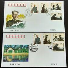 1998-25 China 100th Anniversary Birth Comrade Liu Shaoqi Stamp FDC & B-FDC 2 cvr