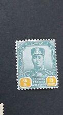 JOHORE 1904 $5 SG 74 Sc 72 MNH but crease