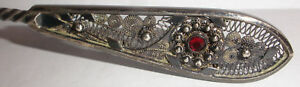 Antique German 800 silver small waffle aesthetic server filigree Herman Behrnd