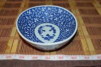 "Asian Porcelain Blue White Floral Design Egg Shaped Bowl  6 3/8""x1 5/8"""