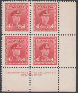 Canada - #254 King George VI War Issue Plate Block #37 - MNH
