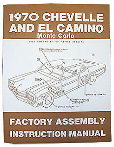 1970 CHEVROLET FACTORY ASSEMBLY MANUAL  CHEVELLE  EL CAMINO  MODELS