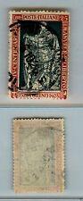 REGNO - 1928 - 25 cent FILIBERTO (231) - dentellato 13 - U