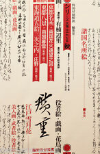 Japanese Script Cotton Fabric Metre Alexander Henry Indochine Tea Cream Kanji 1m