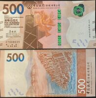 HONG KONG 500 DOLLARS 2018 / 2019 P NEW DESIGN BOC UNC