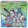 Cardfight!! Vanguard Booster 8 VGE-BT08 Blue Storm Armada (English Ver.) Box