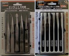 TRUSCO / PLASTIC & STAINLESS TWEEZERS SET / TR-TW-SET / MADE IN JAPAN