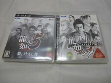 W/Tracking 7-14 Days to USA. USED PS3 Ryu Ga Gotoku 5 + Kenzan Yakuza Japanese