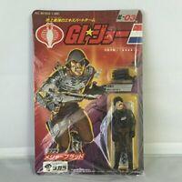 G.I. Joe E-03 major Brad TAKARA TOMY Vintage 1986 From Japan