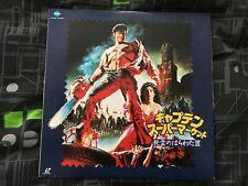 ARMY OF DARKNESS (Captain Supermarket) Laserdisc Japan PILF-7265
