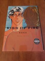 YAOI Kiss of Fire by Yūka Nitta Manga Art Book in English Brand New Sealed