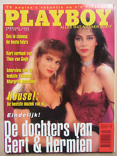Playboy NL 2/1993,  Sandra & Sheila Timmerman, Barbara Moore, Monica Kim,