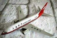 "Shanghai Airlines B-2997 Boeing 737 Airplane Desk Model 6.75"" Long Plastic"