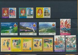 LO43642 Malaysia mixed thematics nice lot of good stamps MNH