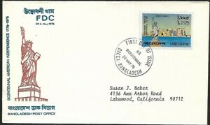 BANGLADESH 1976 FIRST DAY COVER, AMERICAN BICENTENNIAL, STATUE OF LIBERTY