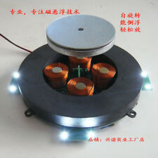 DIY magnetic levitation module Magnetic Suspension Core with LED lamp 500g